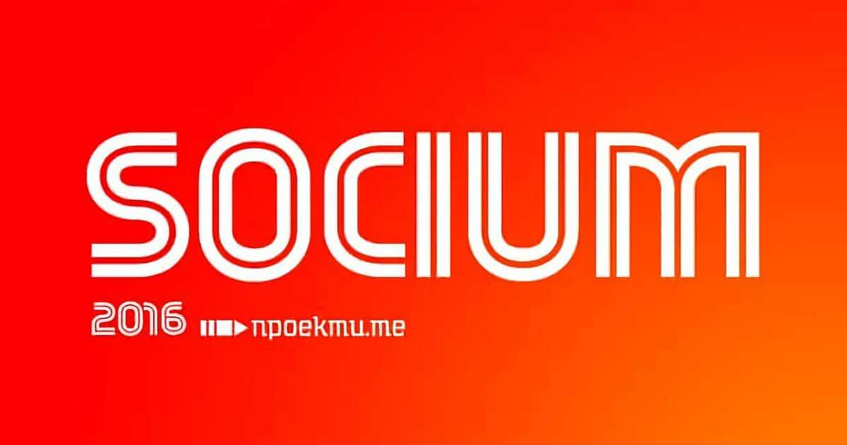 Download Socium font (typeface)