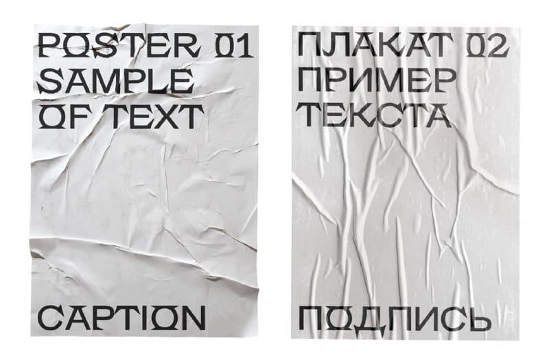 Download Oskal font (typeface)