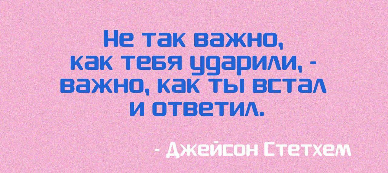 Download Fontick font (typeface)