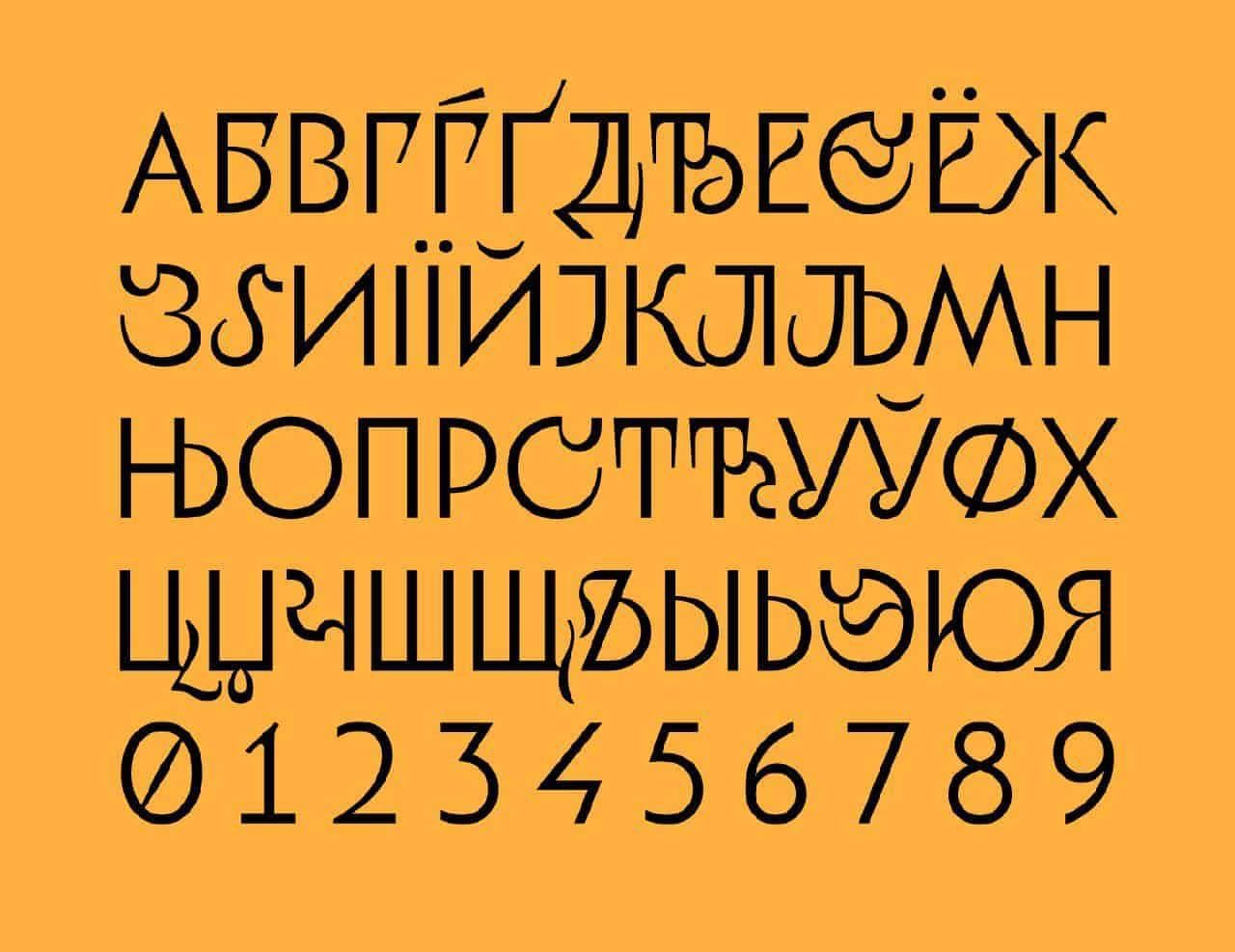Download Alter Biom font (typeface)