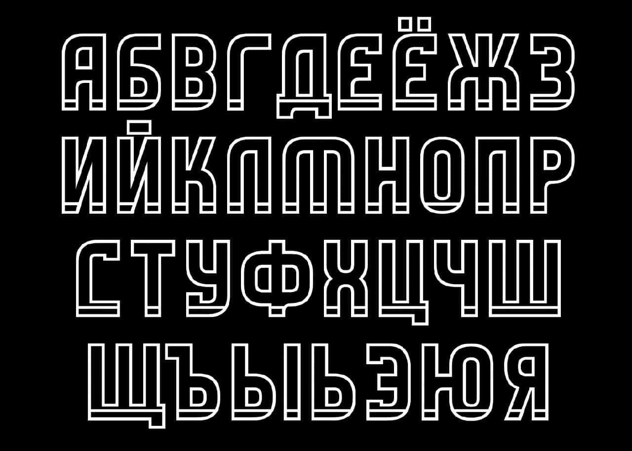 Download Inverkrug font (typeface)