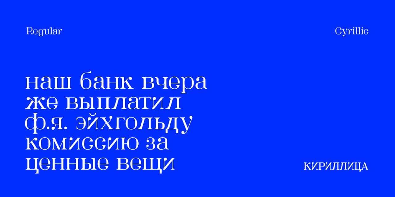 Download Zweig font (typeface)