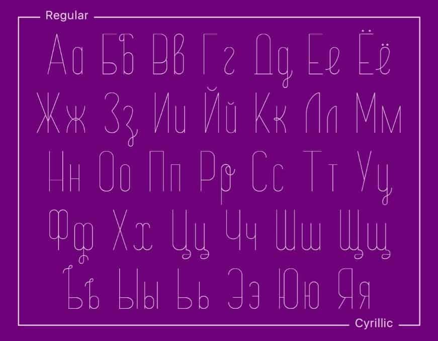 Download Arcadia Cyrillic font (typeface)
