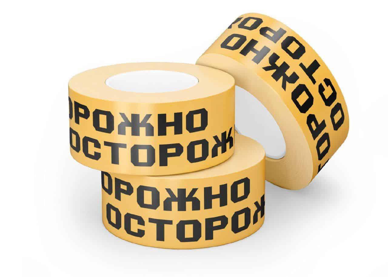 Download Dacik Push font (typeface)