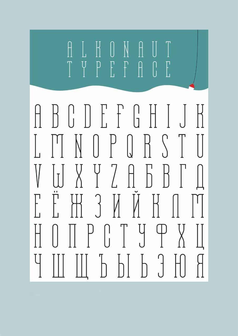 Download Alkonaut font (typeface)