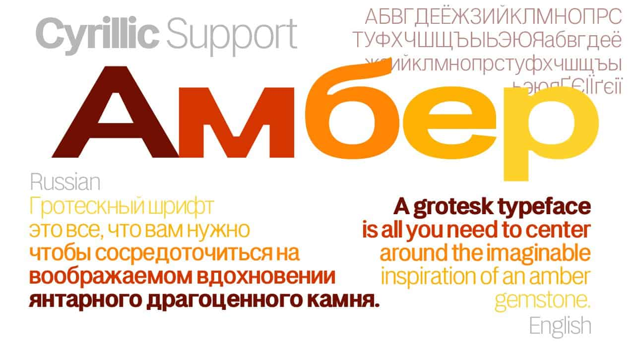 Download Amber font (typeface)