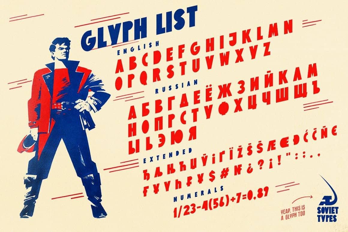 Download Komsomol font (typeface)