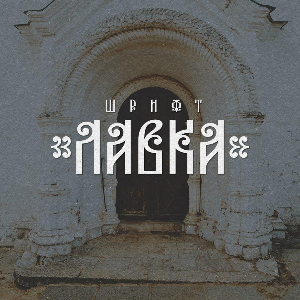 Download Lavka font (typeface)