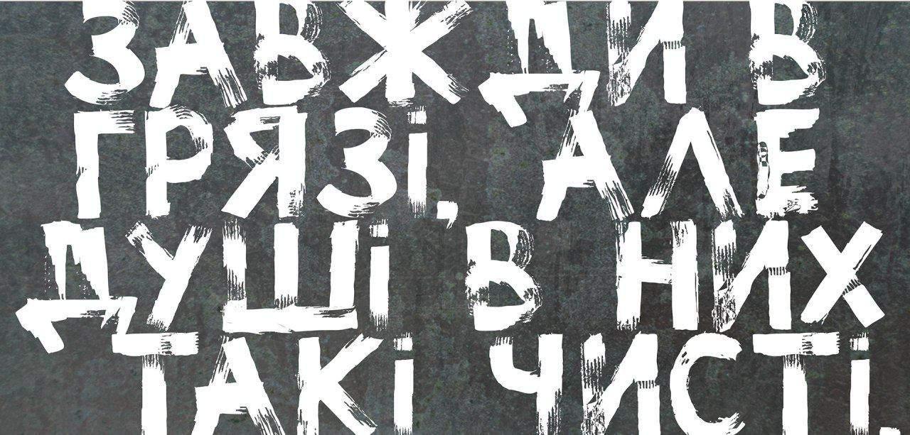 Download Brudnota font (typeface)