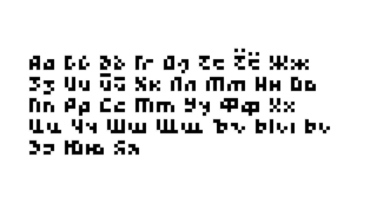 Download SMPL font (typeface)