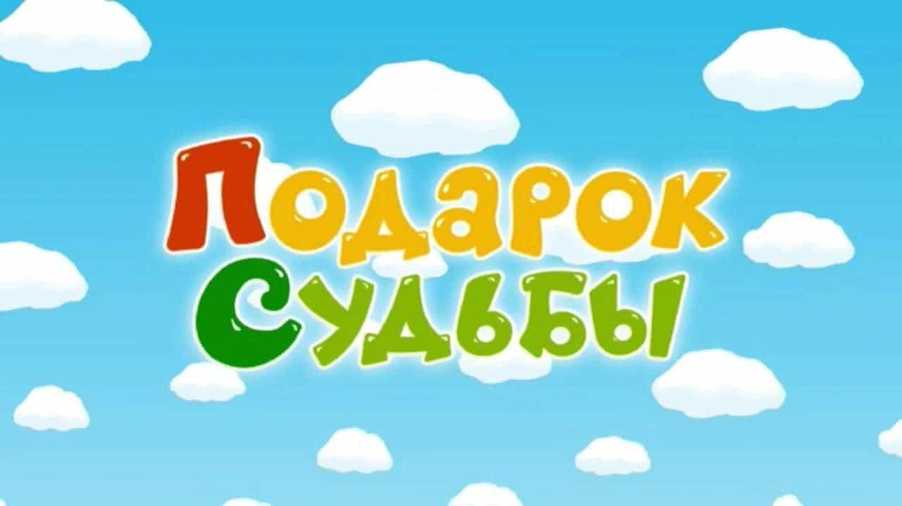 Download Smeshariki font (typeface)