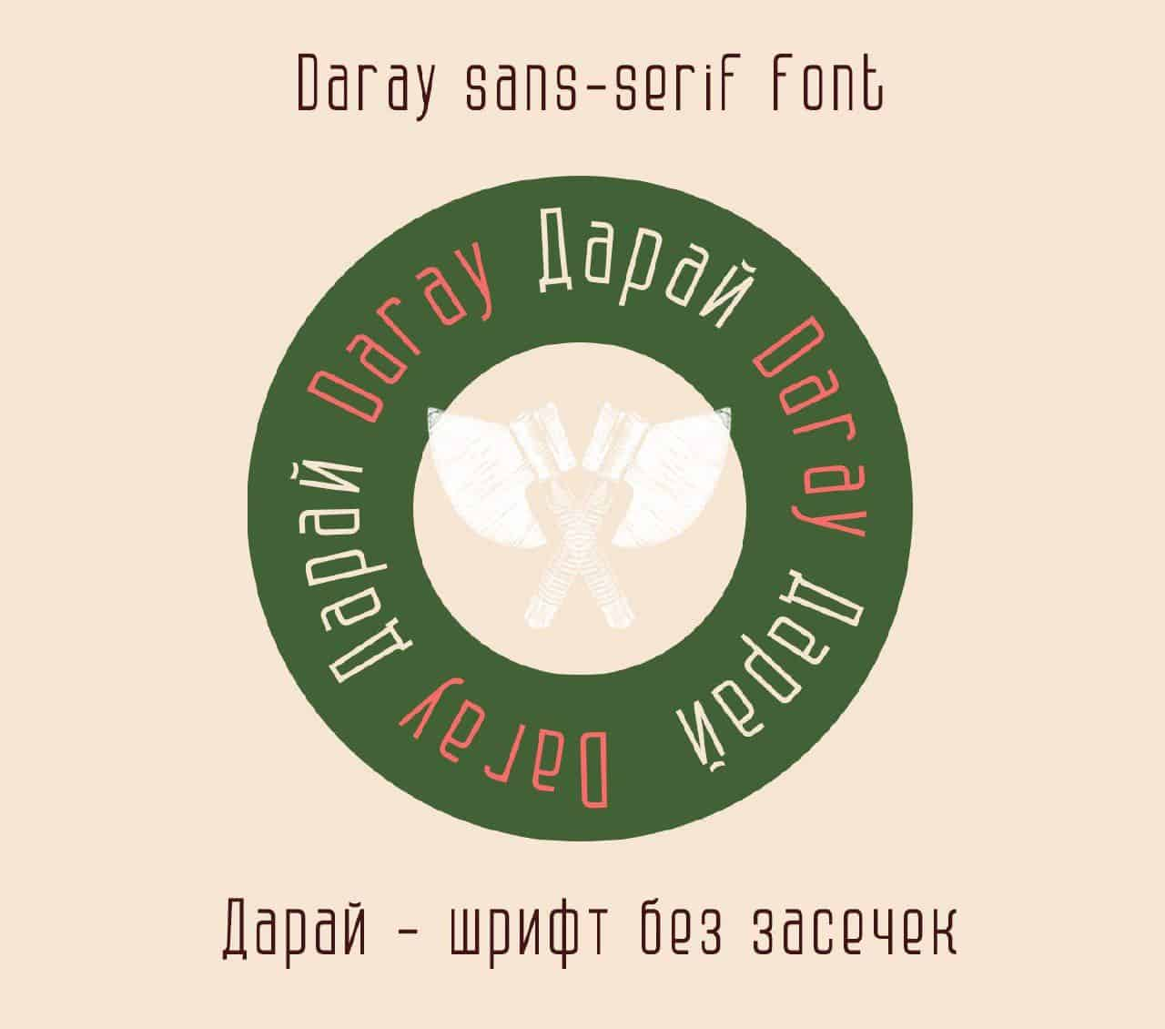 Download Daray font (typeface)