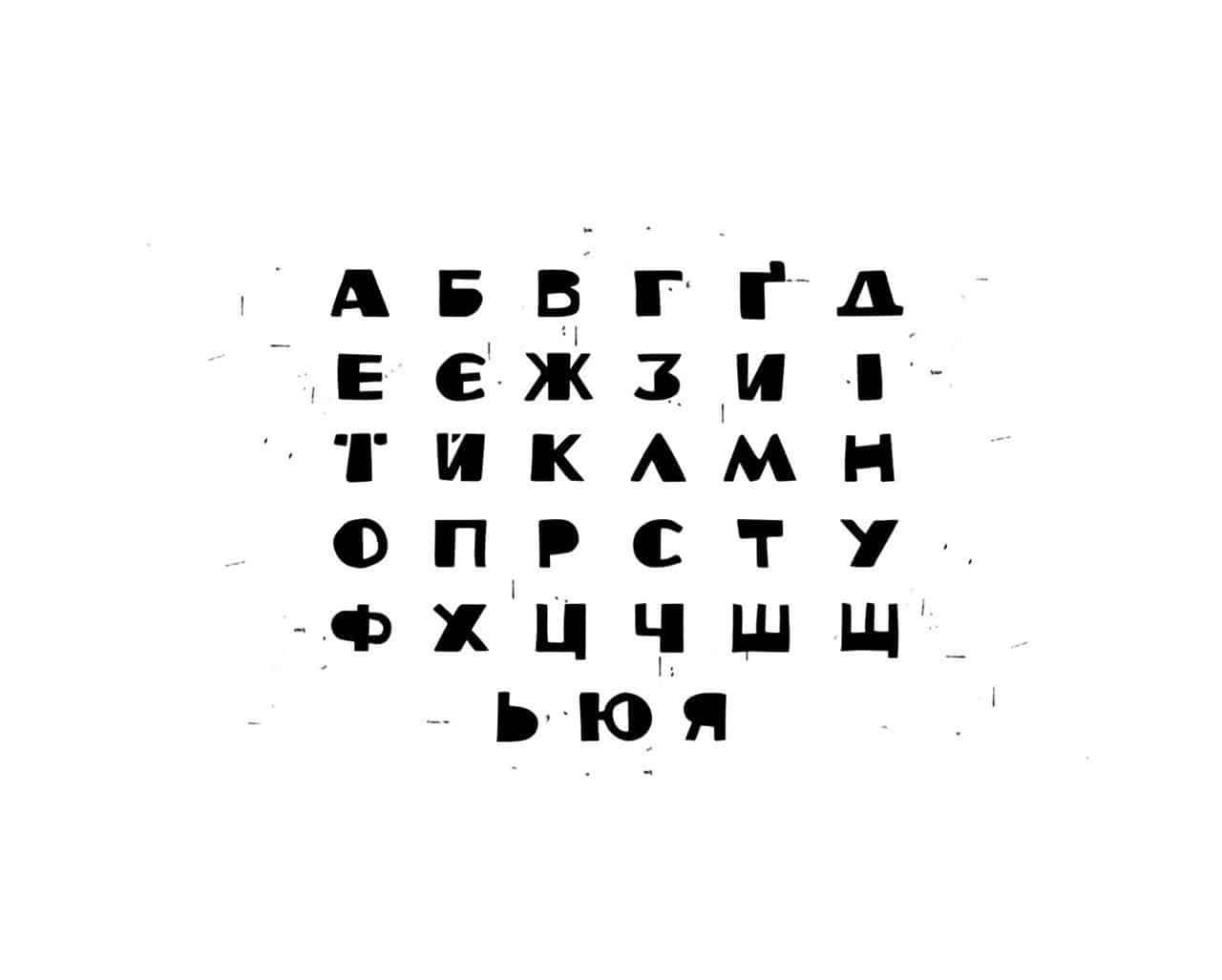 Download Soroka font (typeface)