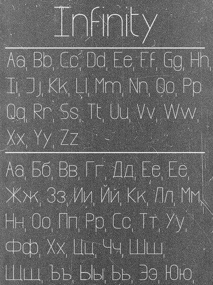Download Infinity font (typeface)